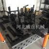 供应三维柔xing焊接平台2*4米 泊头交河铸铁平台大促