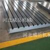 量具厂家铸铁检验平台 铸铁平板高耐磨