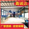 鑫诚达外墙自保温建筑模板设备 复合一体板设备 生产厂家