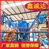 鑫诚达fs保温建筑模板设备 复合一体板设备 规格
