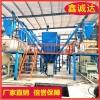鑫诚达外墙体免拆建筑模板设备 外模板机械设备 生产厂家