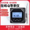 电导率仪控制器高精度电导率仪 工业在线纯水水处理 电导率仪