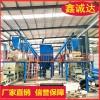 鑫诚达复合保温建筑外模板生产线 一体化板设备 规格
