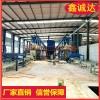 鑫诚达Fs自保温复合免拆外建筑模板设备 保温板生产设备 规格