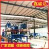 鑫诚达复合保温外模板生产设备 复合保温板设备 规格