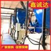 鑫诚达FS复合保温板设备 结构一体化板设备 产品详情