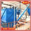 鑫诚达砂浆复合模板设备 fs外模板生产线 产品简介