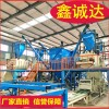 鑫诚达fs保温外模板设备 保温一体板生产线 新品研发