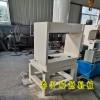 全钢爬架式液压冲床生产工艺展现