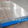 铸铁装配平台 品质优良 诚信经营