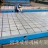 西安铸铁t型槽平台1.5*3米检测平台 质优价廉
