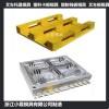 浙江加工大型货柜站板模具 加厚托盘模具工厂