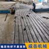苏州T型槽铸铁地轨按需定制 T型槽焊接平台现货