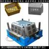 PET模具设计制造PP框塑胶模具