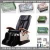 塑胶按摩椅塑料壳模具塑胶按摩椅配件模具设计
