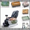 按摩椅模具按摩椅外壳模具大型按摩椅模具生产