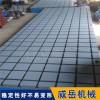 天津T型槽铸铁地轨信赖威岳老厂 铸铁试验平台备货足